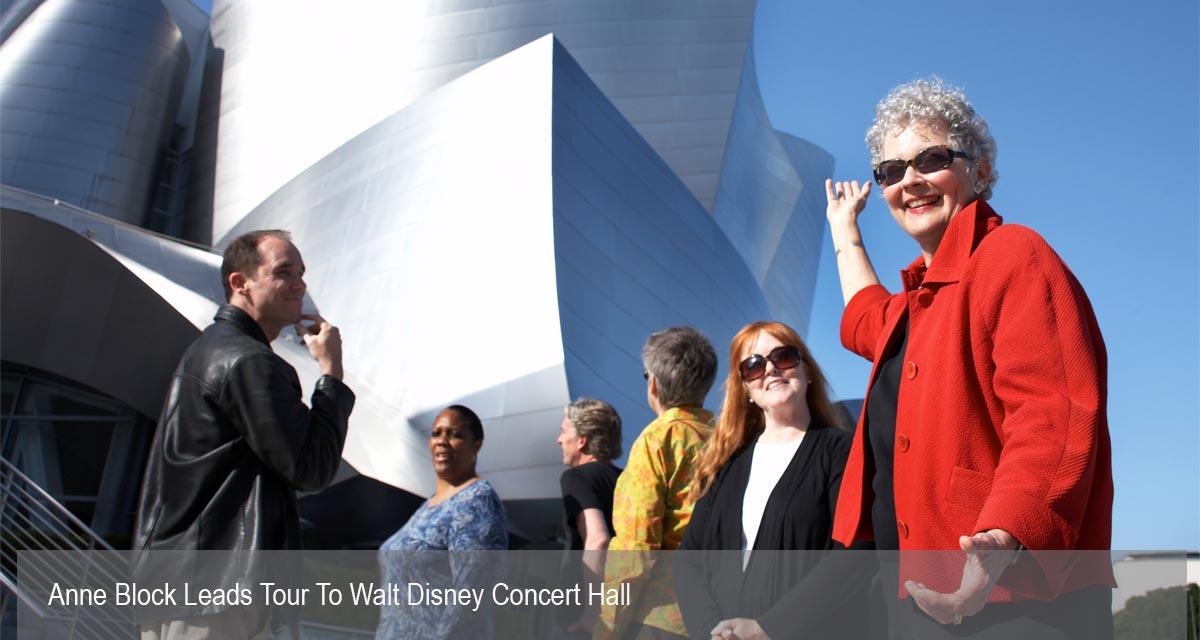 Anne Block Tour of Walt Disney Concert Hall in Los Angeles